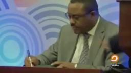 رئيس اثيوبيا يهدد السيسي