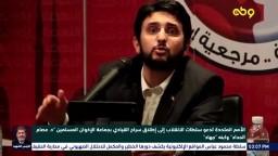 الأمم المتحدة تدعو لإطلاق سراح القيادي بجماعة الإخوان المسلمين
