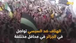 ما بين السيسي ومرسي.. الشعوب العربية تسب الأول وتترحم على الثاني