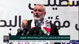 إسماعيل هنية: قطاع غزة لن يتوانى عن دعم الأقصى لإحباط المخططات الصهيونية
