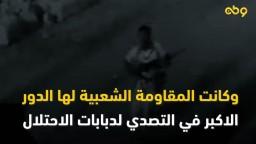 """""""ملحمة السويس"""" في مثل هذا اليوم عام 1973 حمى الشعب جيشه"""