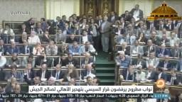 نواب مطروح يرفضون قرار السيسي بتهحير الأهالي لصالح الجيش