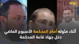 أنقذوا جهاد الحداد أيقونة شباب الثورة ونهضتها