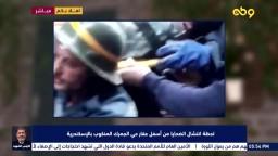 شاهد لحظة انتشال الضحايا من أسفل عقار حي الجمرك المنكوب بالإسكندرية