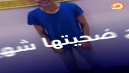 قضاء السيسي مابين القاتل راجح وعبدالرحمن سيد.. تشكك في نزاهة القضاء المصري