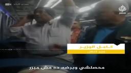 """الوزير العسكري.كامل الوزير بعد تصريحاته عن حادث """"ضحية التذكرة"""""""