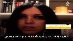 أجانب يروون معاناتهم مع التعذيب في السجون المصرية بعد اعتقالات 20 سبتمبر