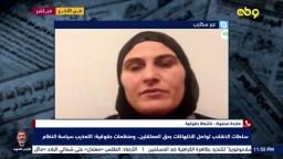 ماجدة محفوظ: سلطة السيسي لن تستمر إلا بإرهاب المواطنين والقوانين الاستثنائية