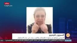 فيديو الفتاة الأردنية التي اعتدى عليها بشوات الكمين