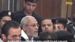 عندما تحدث الدكتور محمد بديع -المرشد العام لجماعة الإخوان المسلمين- صفقة القرن والقضية الفلسطينية