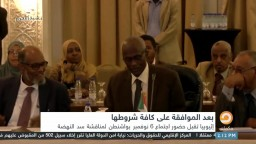 نيجيريا تفضح رئيس برلمان الانقلاب علي عبدالعال وتسبب له أزمة مع أجهزة المخابرات المصرية.