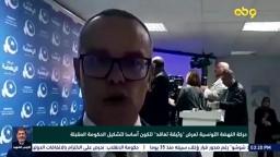 حركة النهضة التونسية تعرض