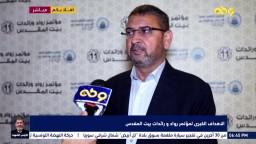 كلمة المتحدث باسم حركة حماس  الدكتور سامي أبو زهري- من مؤتمر رواد بيت المقدس