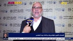 كلمة مسؤول حركة حماس في الخارج د. ماهر صلاح – - من مؤتمر رواد بيت المقدس