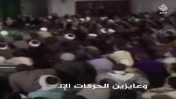 إمام الدعاة متهمًا بالتطرف !