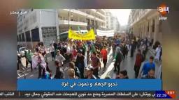 هاتفا لفلسطين وغزة والشعب المصري الشعب الجزائري ينتفض فى كل الشوارع