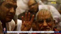 المتحدث الإعلامي للإخوان المسلمين: نفخر بالمرشد العام