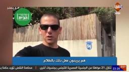 بـ بنطلون وقميص كيف مرر السيسي صفقة الغاز مع الكيان الصهيوني ..!!؟