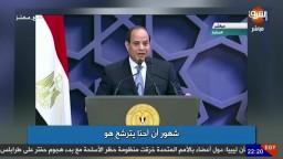 """أكاذيب لا تنتهي .. من"""" لا والله ملناش رغبة في الحكم لـ عدلي منصور"""" .. كم مرة كذب السيسي .؟!"""