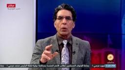 """الأمم المتحدة تفضح الإمارات الراعي الرسمي للإرهاب والانقلابات بالمنطقة.. ومحمد ناصر يعلق """"الإمارات في الأساس قامت على ال"""