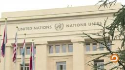 الأمم المتحدة تتهم نظام السيسي باغتيال الرئيس مرسي