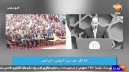 مواجهه خطيرة بين شيخ الازهر و السيسي فى اخر لقاء .. !!