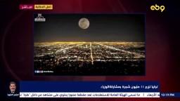الرئيس مرسي يمدح النبي في ذكرى مولده