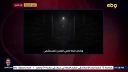 تعرف على الانتهاكات التي تعرض لها الرئيس الشهيد محمد مرسي والتي أفضت إلى اغتياله