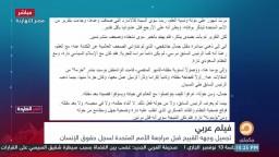 آية حجازي:اغتيال الرئيس الشهيد