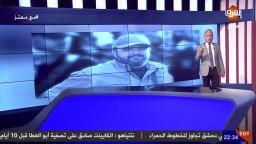بعد ارتقاء 10 شهداء فى غزة وأثنين فى دمشق .. معتزمطر:يرتقي شهيد فـ يولد يولد ألف شهيد ..!!