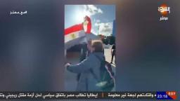 مؤيدو السيسي يهينون علم مصر ..!!