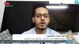 كيف استهدف الصهاينة الشهيد بهاء أبو عطا ولماذا هو بالأخص؟