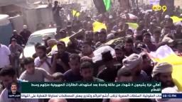 أهالي غزة يشيعون 8 شهداء من عائلة واحدة بعد استهداف الطائرات الصهيونية منزلهم وسط القطاع