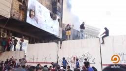 تظاهرات العراق.. اغتيالات وتفجير بساحات التظاهر..