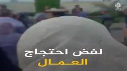المصرية للأدوية اعتداء على العاملات واحتجاج عمالي على ضعف الرواتب والإدارة تغلق مصنعين بدعوى الخسارة