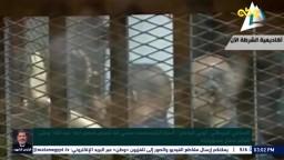 بريطاني يحذر اسرة الرئيس مرسي !