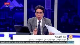 ترشيحات محمد ناصر لشخصية عام 2019