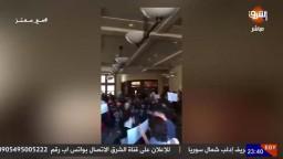 اثناء كلمة القنصل الصهيوني طلاب جامعة هارفارد يغادرون القاعة !