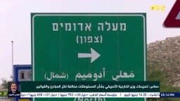 حماس: تصريحات وزير الخارجية الأمريكي بشأن المستوطنات مخالفة لكل المبادئ والقوانين