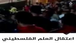 الانقلاب يعتقل العلم الفلسطيني!