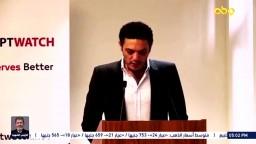 محمد علي: الفترة المقبلة ستشهد فعاليات مناهضة للانقلاب العسكري في مسارات مختلفة