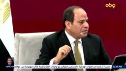 """"""" مصر لن تنهض إلا بالتخلص من الاقتصاد العسكري """""""
