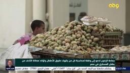 جماعة الإخون تدعو إلى وقفة لمحاسبة كل من ينتهك حقوق الأطفال وتؤكد معاناة الآلاف من بطش العسكري في مصر