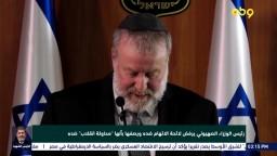 اتهامات بالرشوة للصهويني نتنياهو!