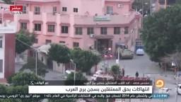 تفاصيل حول ما يحدث للمعتقلين في سجن برج العرب