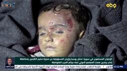 الإخوان المسلمون في سوريا: نحمّل روسيا وإيران المسؤولية عن مجزرة مخيم النازحين