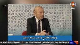 السفير الاسرائيلي يسب الجيش المصري!