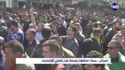 الجزائر ..حملة اعتقالات واسعة ضد رافضي الإنتخابات