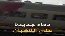 دماء طالب اضطر للركوب أعلى القطار تغرق قضبان السكة الحديد بالمنوفية