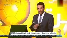 أبوتريكة سفيرًا لأول مونديال في الوطن العربي والذي سيقام في قطر 2022